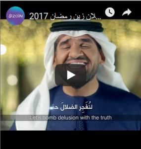 Screenshot von einem Anti-Terrror Video für Zusammenhalt und Liebe, Link öffnet das Video auf Youtube