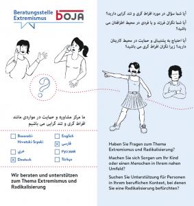 Folder der Beratungsstelle Extremismus in Farsi